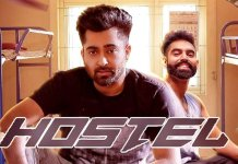 hostel sharry mann song