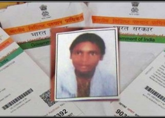 aadhaar-card-help-lost-son-found