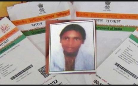 aadhaar-card-help-lost-son-found