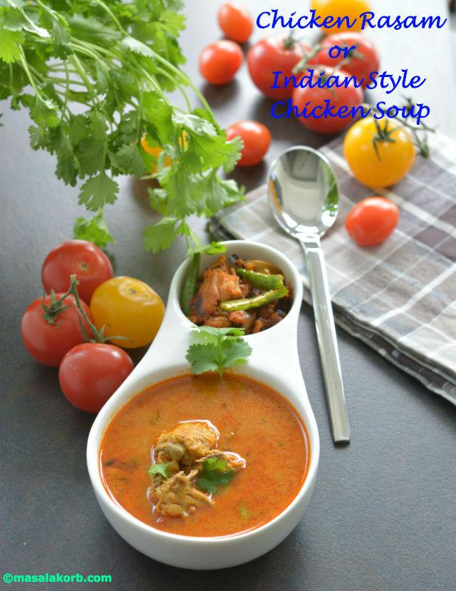 Chicken rasam or soupV1n1