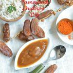 Quick Dates Tamarind Chutney Dip