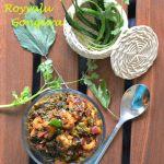 Gongura Prawns Recipe / Royyalu Gongura