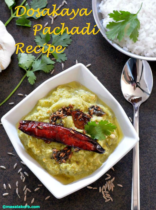 Dosakaya Pachadi Recipe V1n