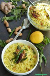 Lemon rice | Nimmakaya Pulihora