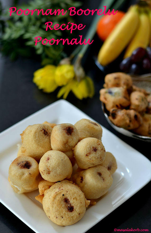 Poornam Boorelu Recipe