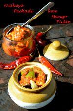 Avakaya Pachadi Andhra Recipe