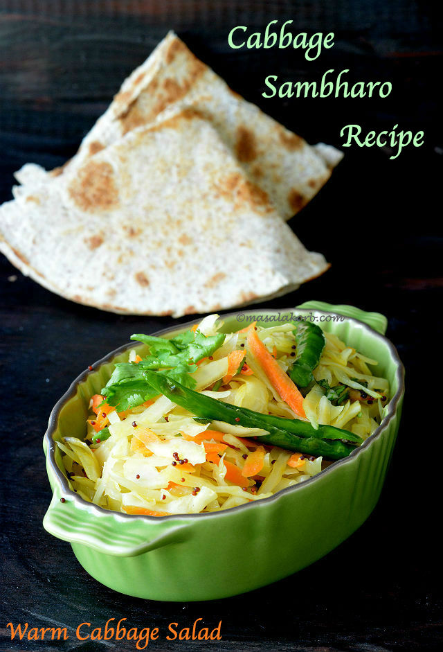 Cabbage sambharo recipe gujarati cabbage salad masalakorb cabbage sambharo recipe forumfinder Images