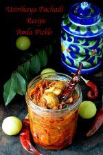 Usirikaya Pachadi Recipe , Amla Pickle Recipe