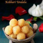 Coconut Poornam Recipe | Kobbari Undalu | Coconut Jaggery Laddu | Kobbari Louz | Thengai Poornam | Sweet Coconut Filling