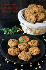 Masala Vada South Indian Recipe, Paruppu Vadai