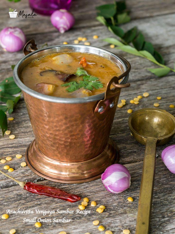 Arachuvitta Vengaya Sambar Recipe, Small Onion Sambar