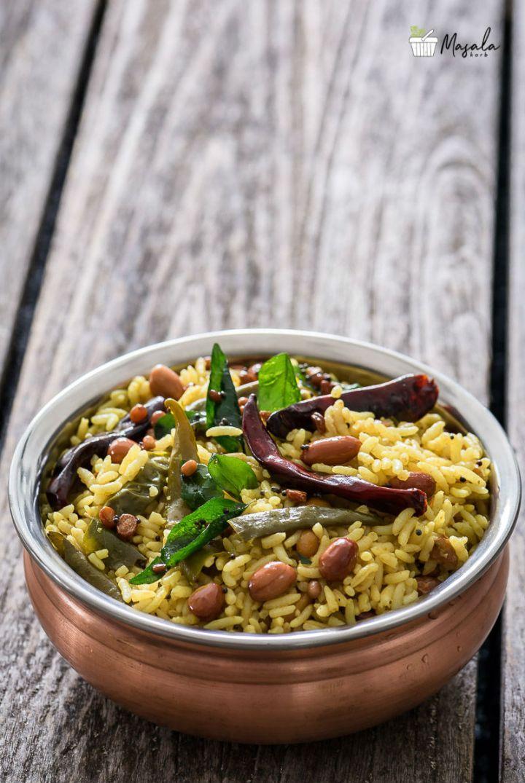How to make Tamarind Pulihora Andhra Style