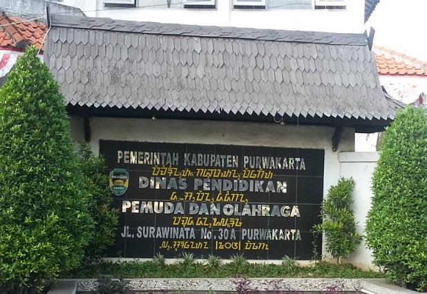 Jasa dan tarif pengriman barang Jakarta-Purwakarta