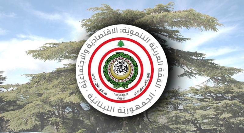 إنطلاق القمّة العربية التنموية في بيروت...العرب يفشلون مرّة جديدة في كسب لبنان