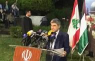 إفطار السفارة الايرانية في يوم القدس وذكرى رحيل الخميني