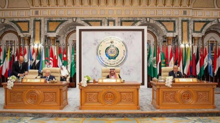 البيان الختامي للقمة العربية الطارئة في السعودية