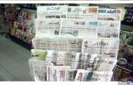 السعودية والإمارات تموّلان مشهدا صحافيا لبنانيا جديدا: جريدة