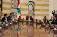 لبنان يطلب