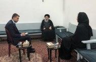 السيد السيستاني يبارك مبادرة الكاظمي إجراء انتخابات نيابية مبكرة في العراق