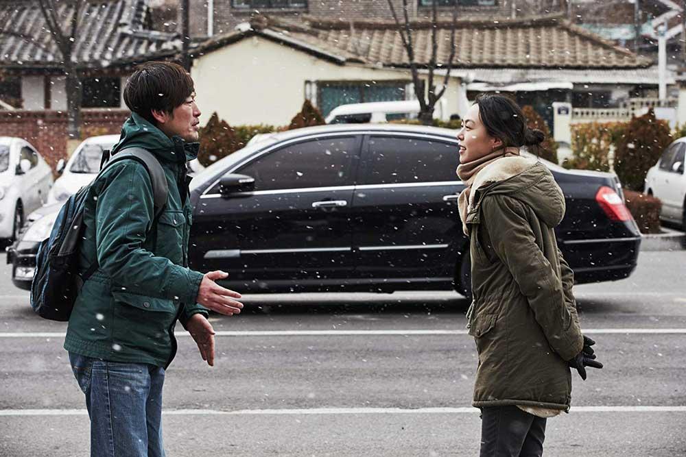 una scena del film Right now, wrong then - Photo: courtesy of Locarno Festival