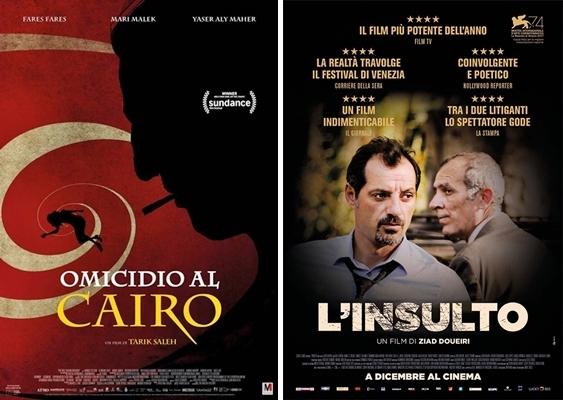 Poster film in lingua originale Omicidio al Cairo + L'insulto