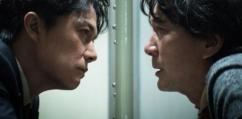 in Cineteca a febbraio: l'anteprima di The Third Murder