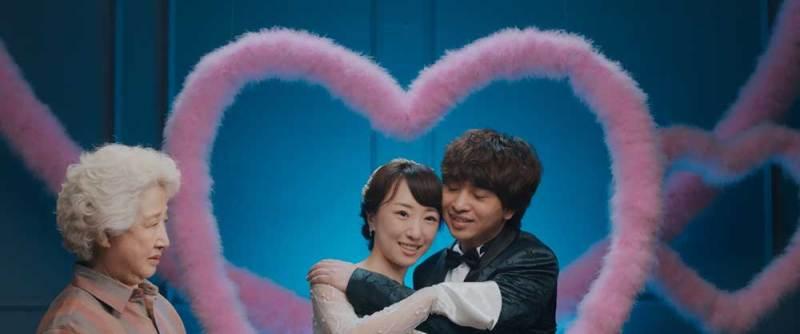 Zhao Shuzhen, Chan Han e Aoi Mizuhara in una scena del film - Photo: Courtesy of A24