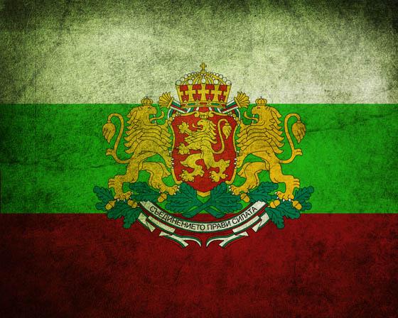 bandera-bulgaria