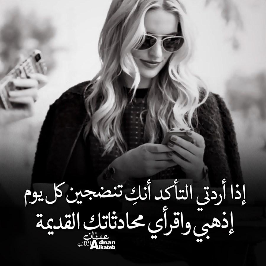 بالصور من أقوال محاور المشاهير عدنان الكاتب عن المرأة والألم