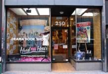 DORAMA BOOK SHOP