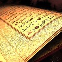 حكم السحر و السحرة في الاسلام