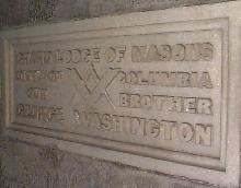 Masons_Grand_Lodge_of_DC_min50.jpg (6810 bytes)