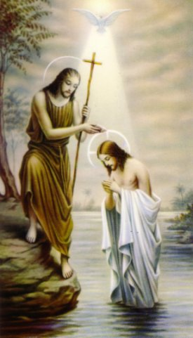 St John the Baptist baptising Jesus of Nazareth