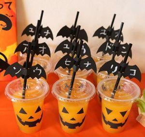 halloween bebidas
