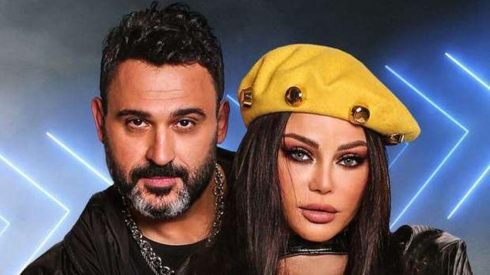 Haifa and Akram