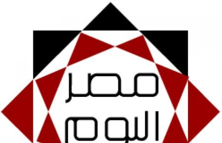 Israeli Delegation Plane will Fly Over Saudi Arabia to UAE