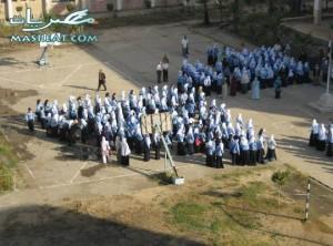 مدرسة ثانوية عامة للبنات