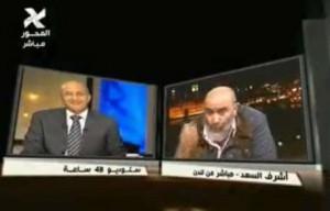 اشرف السعد يتهم مذيع برنامج 48 سيد علي ساعة بالرشوة