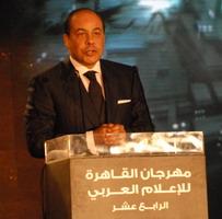 وزير الإعلام يفتتح الدورة الخامسة عشرة لمهرجان الإعلام العربي