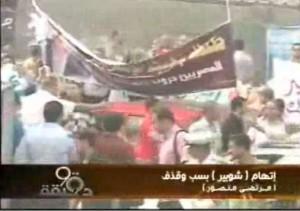 زفة امام النيابة في قضية شوبير ومرتضى منصور