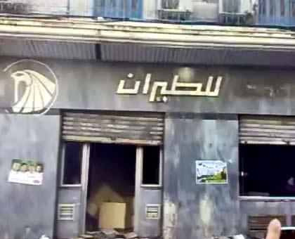 حصار المصريين العاملين في الجزائر | توابع احداث مباراة مصر والجزائر