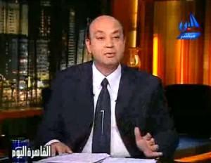 عمرو اديب و انتقاد احمد عز