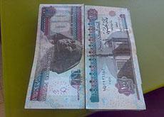 سجن المقامر الليبي بتهمة ترويج العملات المزورة على السائحين في الجيزة