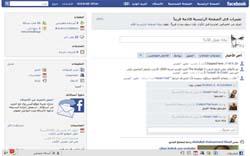 ممنوع ال فيس بوك في امريكا facebook