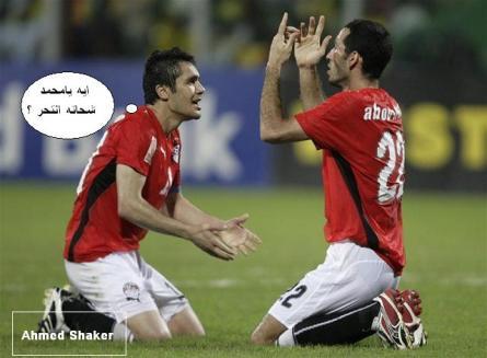 نكت مصرية على المنتخب الجزائري