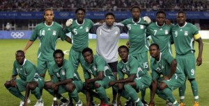 مشاهدة مباراة نيجيريا وزامبيا