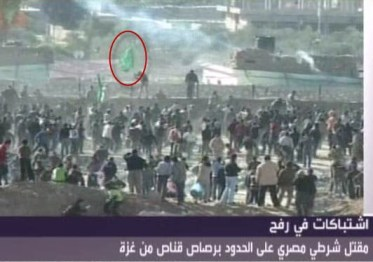 مقتل جندي مصري برصاص قناص من غزة