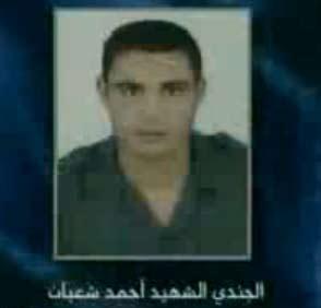 عمرو اديب يطالب حماس بتسليم قاتل الجندي المصرى | فيديو