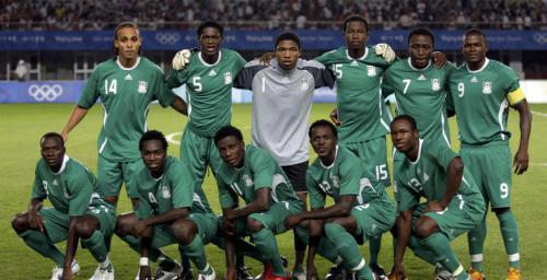 اهداف مباراة نيجيريا وموزمبيق