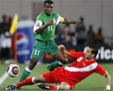 الجابون تصعد لدور الثمانية على حساب تونس   نتيجة مباراة تونس والجابون